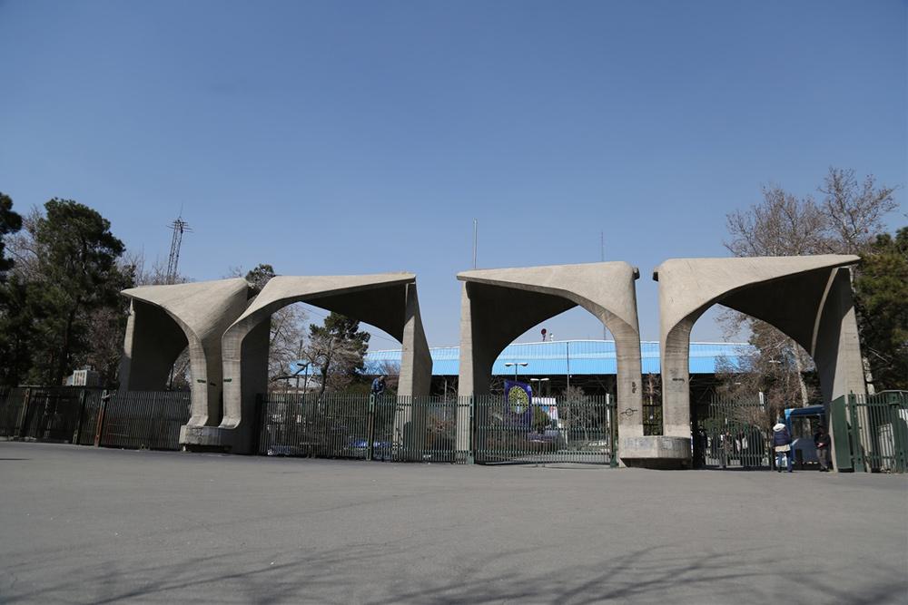 رتبه بندی دانشگاه های تهران